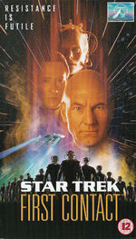 First Contact UK VHS original cover