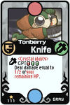 TonKnife