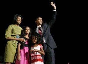 ObamaFamily