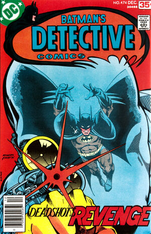 Cover for Detective Comics #474