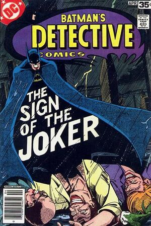 Cover for Detective Comics #476