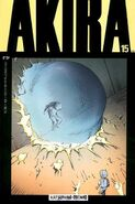 Akira Vol 1 15