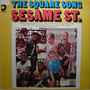 TheSquareSongAlbum