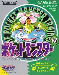 Cartula de Pokmon Verde JP