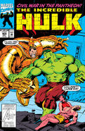 Incredible Hulk Vol 1 405