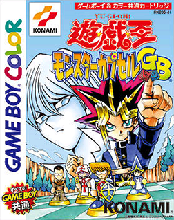 Yu-Gi-Oh! Monster Capture GB Coverart