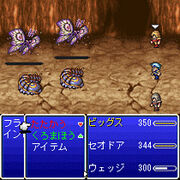 Ff4ta gameplay