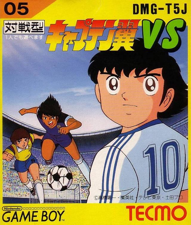Captain Tsubasa VS (GB)