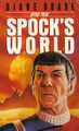 Spock&#039;s World Pan paperback cover.jpg