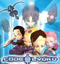 Lyoko-full