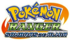Logo de Pok&#233;mon Ranger 2