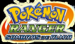Pokémon Ranger: Sombras de Almia 300px-Logo_de_Pok%C3%A9mon_Ranger_2