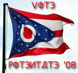 VotePotentate&#39;08