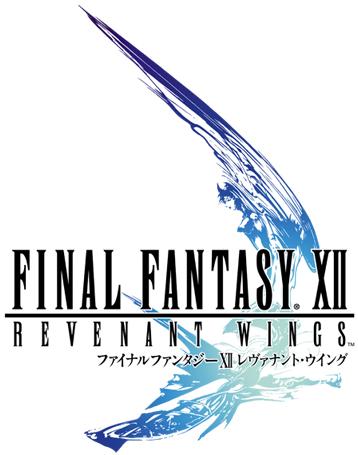 guia juego final fantasy xii: