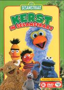 Kerstdvd1