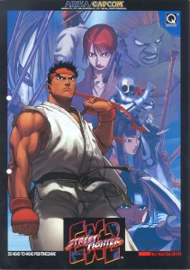 Street Fighter EX2 flyer