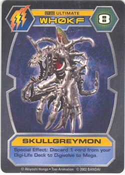 SkullGreymon DT-20 (DT)