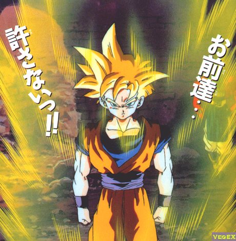 dragon ball gohan. Dragon Ball Wiki