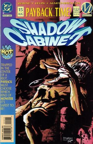 Cover for Shadow Cabinet #15