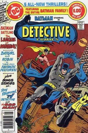 Cover for Detective Comics #487