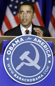 Obama seal2