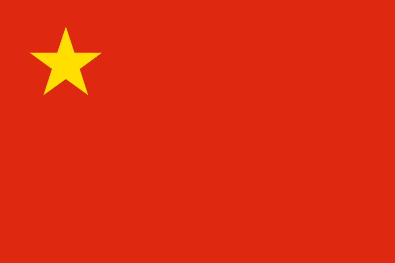 File:Chinese flag.png - The