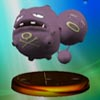 Weezing trophy.jpg