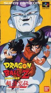 Dragon ball z super gokuden 2 japon