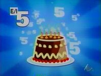 5Candles