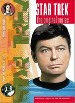 TOS DVD Volume 35 cover