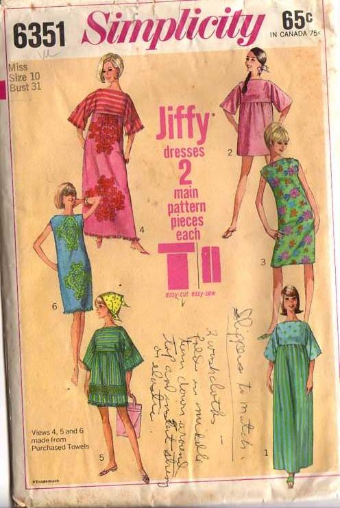 Muu Muus Vintage Sewing Patterns