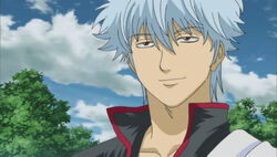 [Gintama][201/201][HQ][MF]
