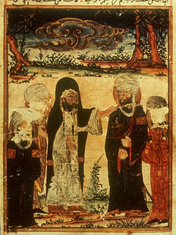 Investiture of Ali Edinburgh codex