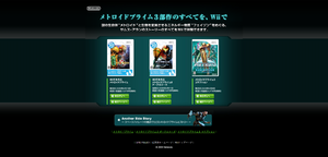 Metroid japanese website