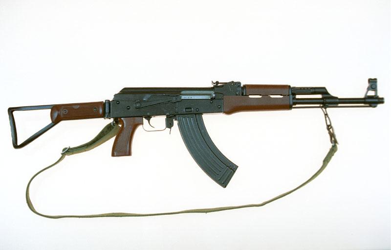 Type 56 assault rifle