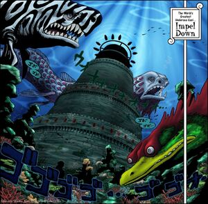 Impel Down by Ryukai San-2-