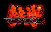 Logo - Tekken 6 - PSP-1-