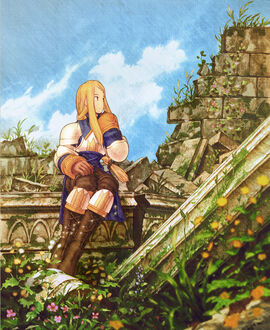 Agrias Artwork