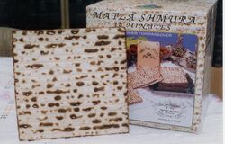 Machine-made Shmura Matzo