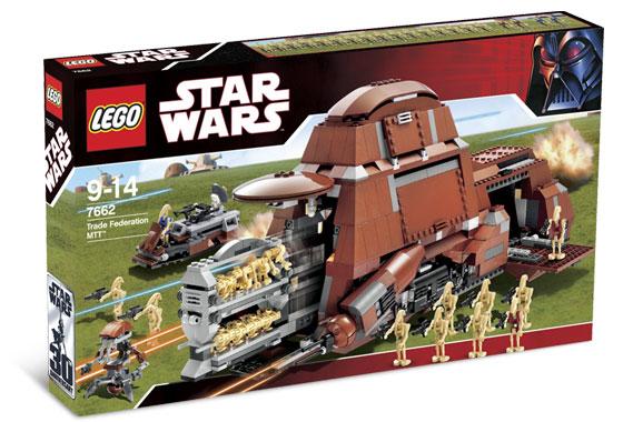 Star Wars  7662_box
