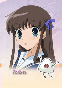 http://images1.wikia.nocookie.net/__cb20090511051843/fruitsbasket/images/thumb/8/86/Tohru.jpg/250px-Tohru.jpg
