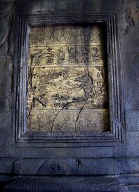 CerberusChamberHieroglyphsRelief2