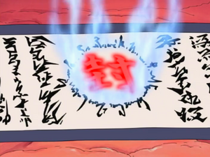 Ficha Futurens [JIRAYA 1.0] 300px-Fire_seal2