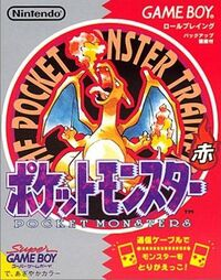 Pokemon Red (JP)