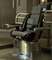 NX Enterprise Command Chair