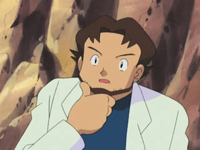 ¡Tu primer Pokémon! EP277_Profesor_Abedul