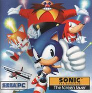 Sonic sceensaver