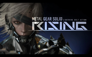 MGS RISING 3 WBLUE