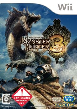Game Cover-MH3 JPN