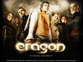 Eragon movie1